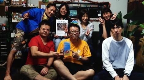 2016.10.27 ウミウシカフェ@海の案内人ちびすけ 開催\(^_^)/